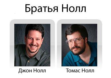 История создания Adobe Photoshop